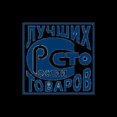Картинки по запросу 100 лучших товаров россии