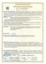Весы автомобильные М8200А-Ех