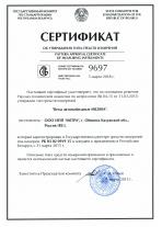 Весы автомобильные М8200А БЕЛАРУСЬ